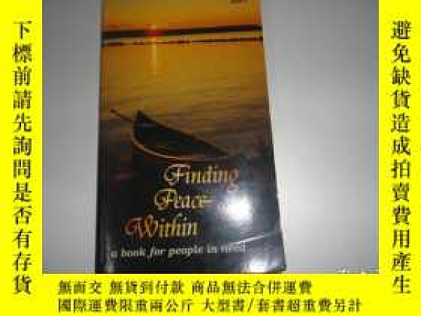 二手書博民逛書店Finding罕見Peace withinY12668 E.G. WHITE IBE 出版1989