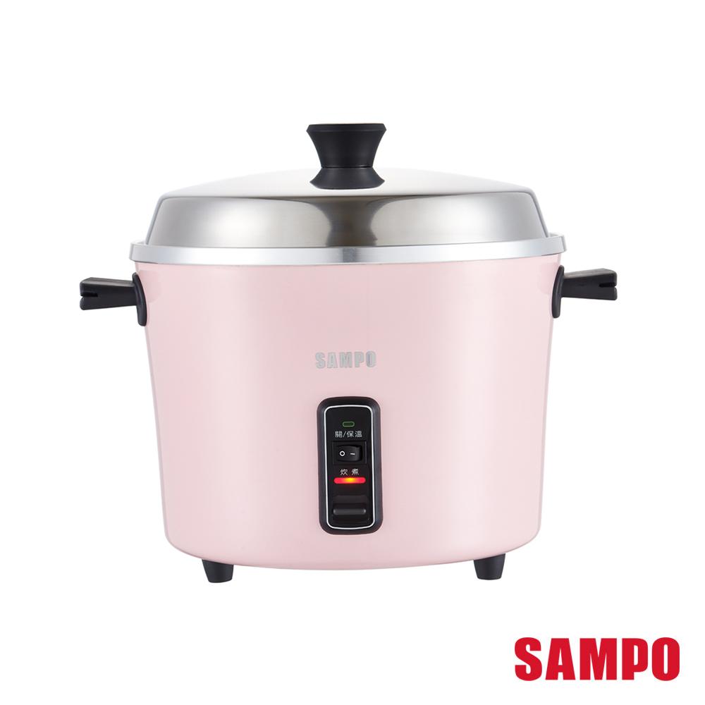 SAMPO聲寶 11人份多功能美型電鍋-櫻花粉(附飯匙/量杯/不鏽鋼內鍋蒸架) KH-RF11A