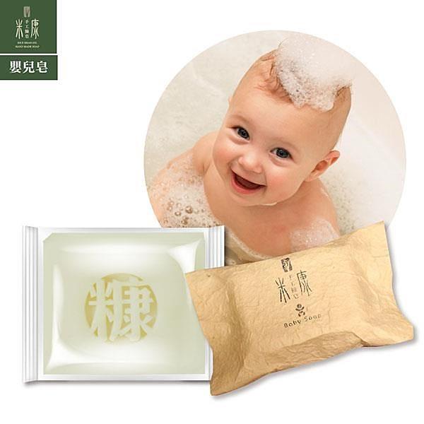 【南紡購物中心】【 手工糠皂】種子紙嬰兒皂