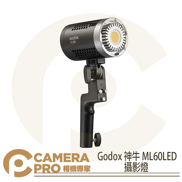 ◎相機專家◎ Godox 神牛 ML60 LED 攝影燈 聚光燈 棚燈 白燈 手持 神牛卡口 靜音 8種特效 公司貨