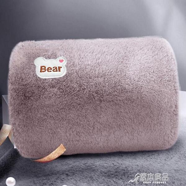 熱水袋 防爆熱水袋充電式暖寶寶男女可愛毛絨神器暖手寶成人暖手水袋注水 新年特惠