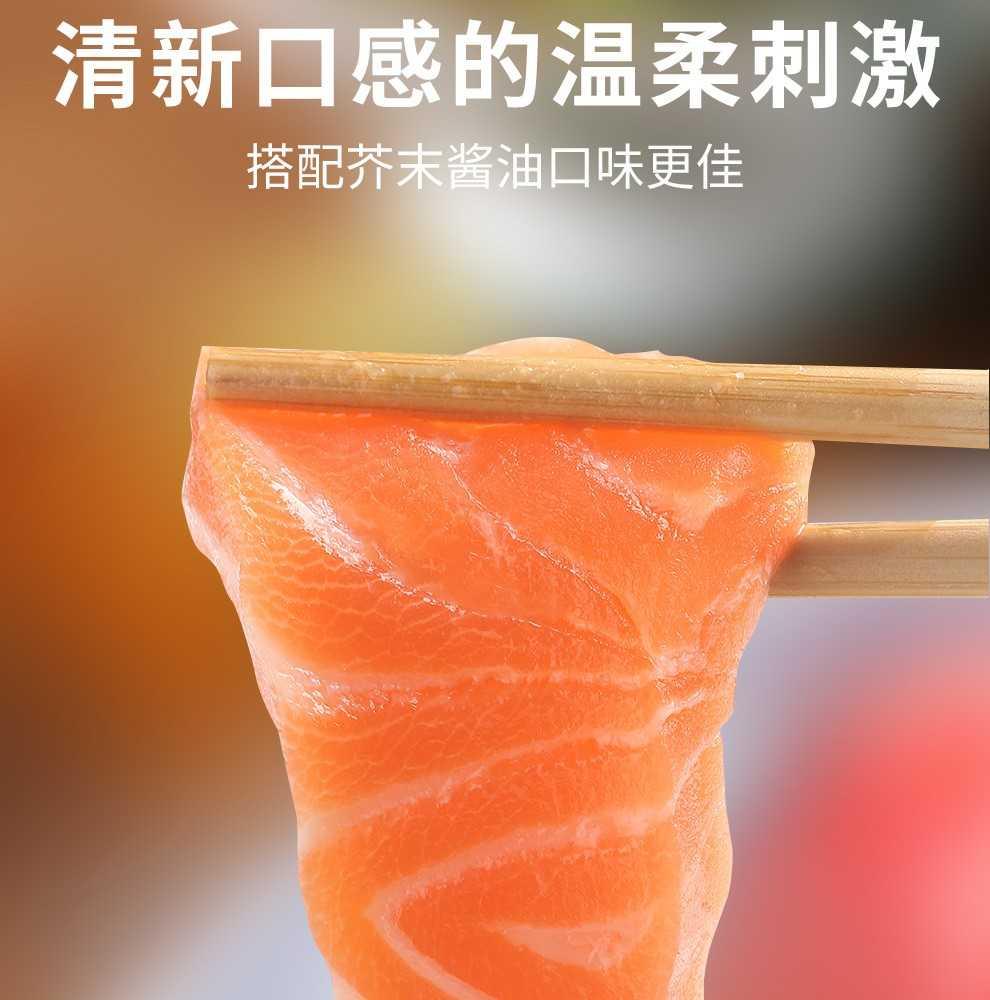 ★祥鈺水產★ 智利鮭魚切片 375g
