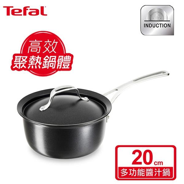 【南紡購物中心】【法國特福Tefal】廚神系列20CM多功能醬汁鍋(加蓋)