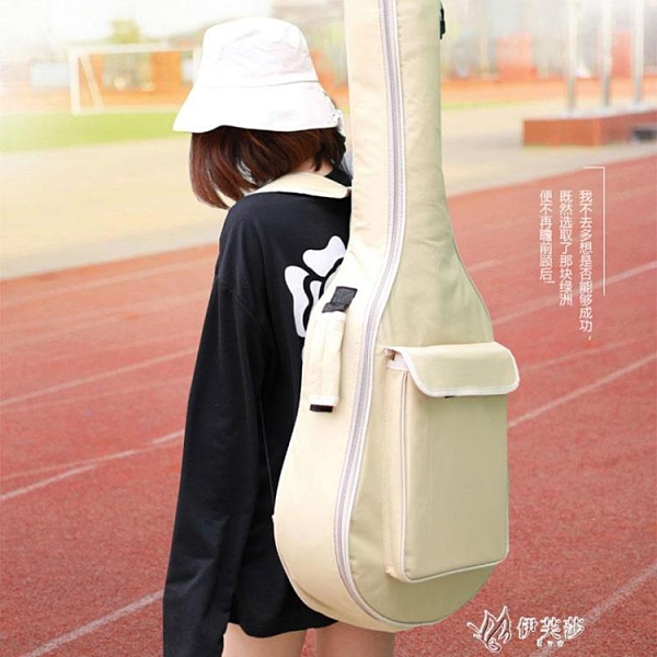 41寸吉他包38琴背包40寸民謠盒袋子加厚通用個性袋子木吉它 YYS【快速出貨】