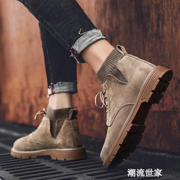 馬丁靴男士工裝靴英倫風冬季加絨雪地棉鞋中幫秋季高幫男鞋子潮鞋『潮流世家』