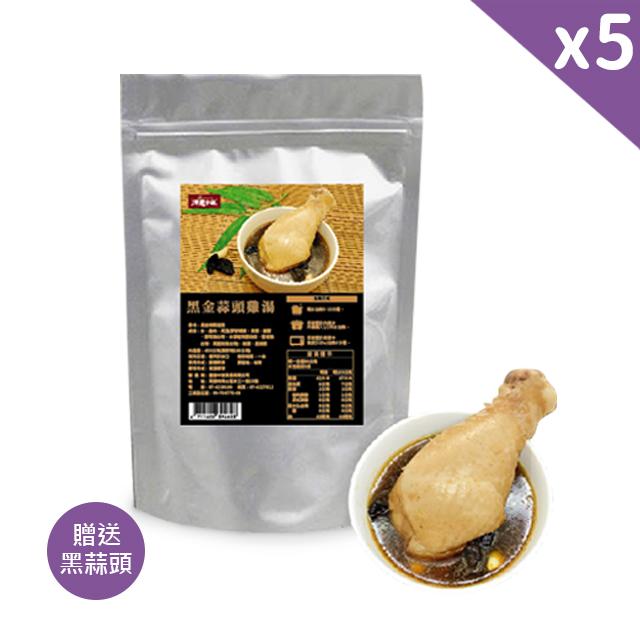 黑金蒜頭雞湯 (5袋入)
