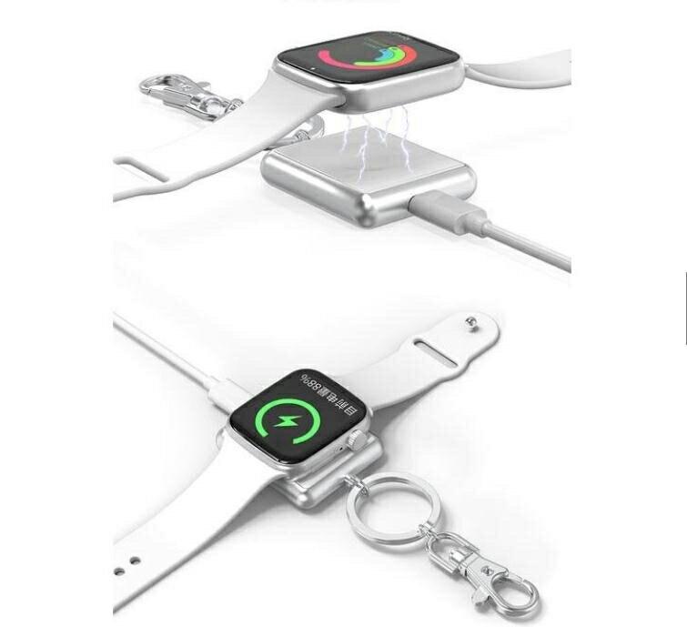 蘋果手錶便攜充電器 iwatch磁力快充充電器 apple watch 1/2/3/4代 手錶充電底座 鑰匙扣 無線充電