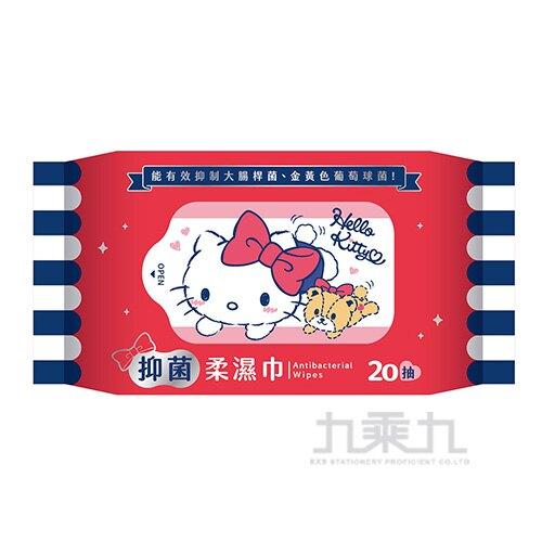 Hello Kitty抑菌柔濕巾20抽
