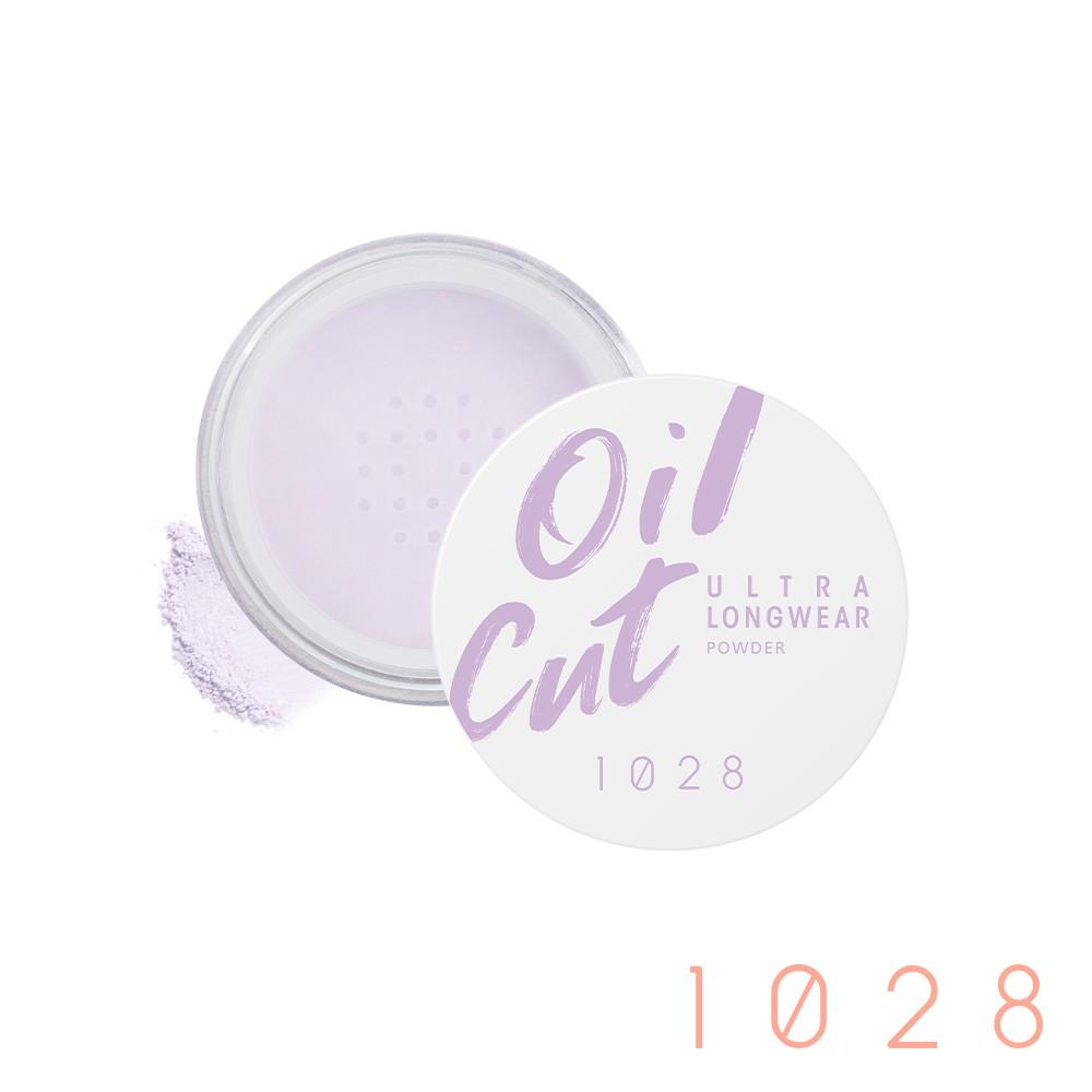 1028 Oil Cut 超吸油嫩蜜粉 (紫微光)【康是美】[買1送1][下單1出貨2]
