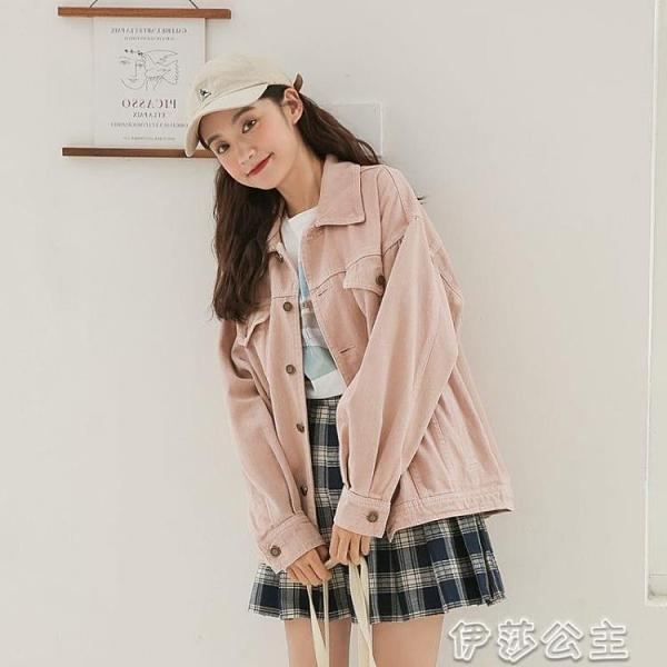 牛仔外套 2020秋冬新款韓版寬鬆百搭長袖粉色俏皮牛仔工裝外套女上衣ins潮 伊莎公主