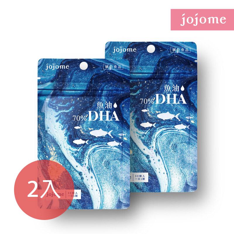 [jojome] 70%DHA魚油軟膠囊 (30顆/袋) 2入