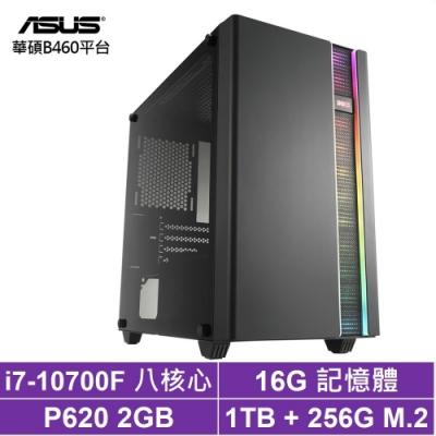 華碩B460平台[戰狼軍師]i7八核Quadro P620繪圖卡電腦