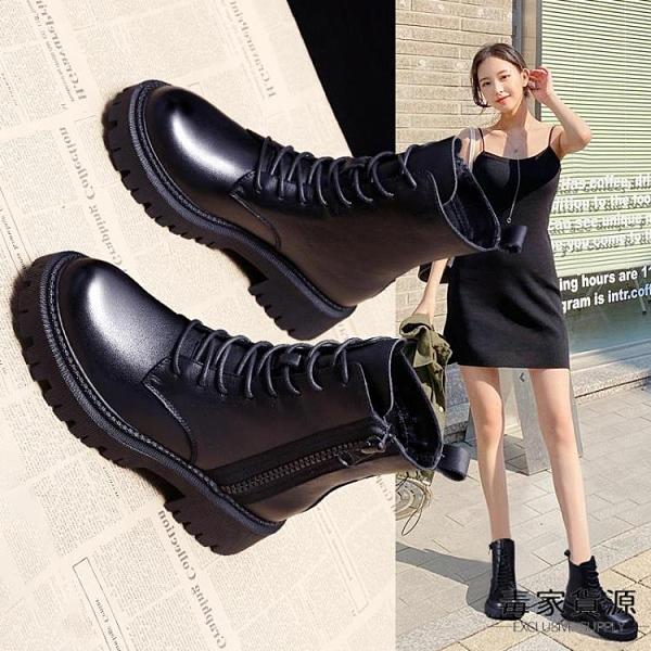 厚底馬丁靴女英倫風靴子百搭短靴女鞋子棉鞋冬加絨【毒家貨源】