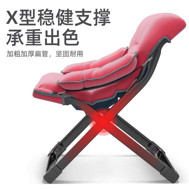 宿舍寢室家用懶人椅臥室小沙發單人躺椅陽臺休閑大學生靠背靠椅子