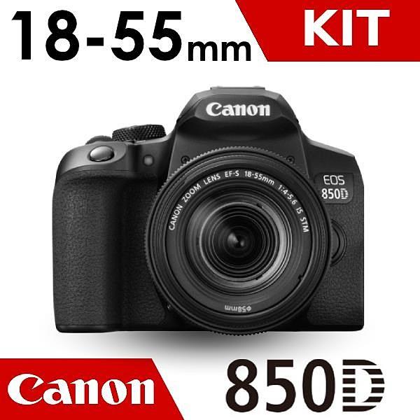 【南紡購物中心】Canon EOS 850D 18-55mm IS STM KIT 單鏡組 《公司貨》
