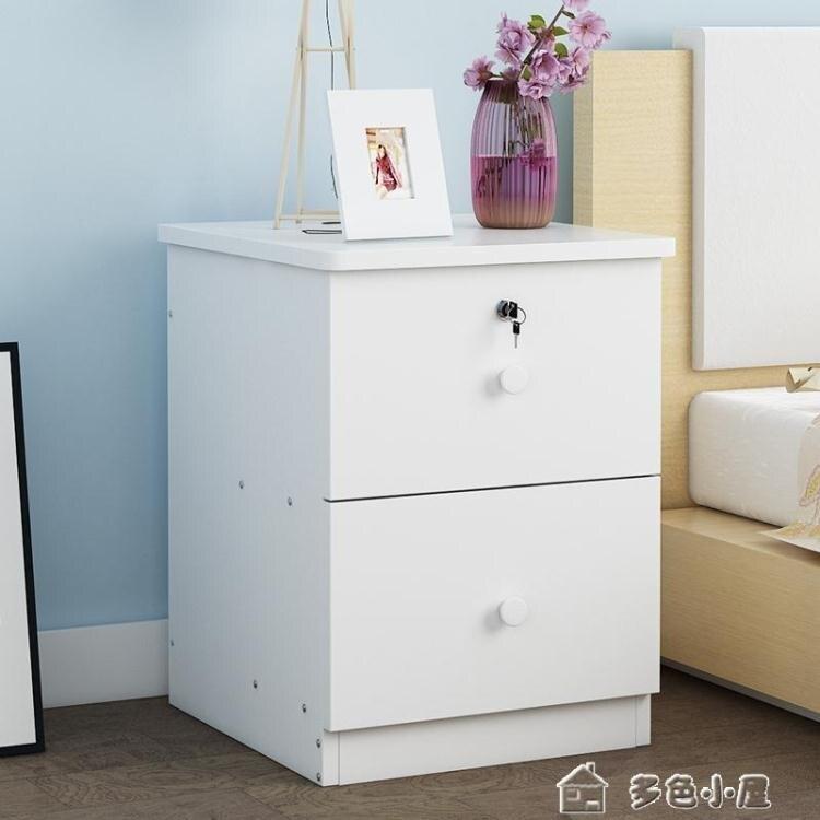 【八折限購】簡易床頭柜簡約現代臥室置物架床邊小柜子收納迷你小儲物柜經