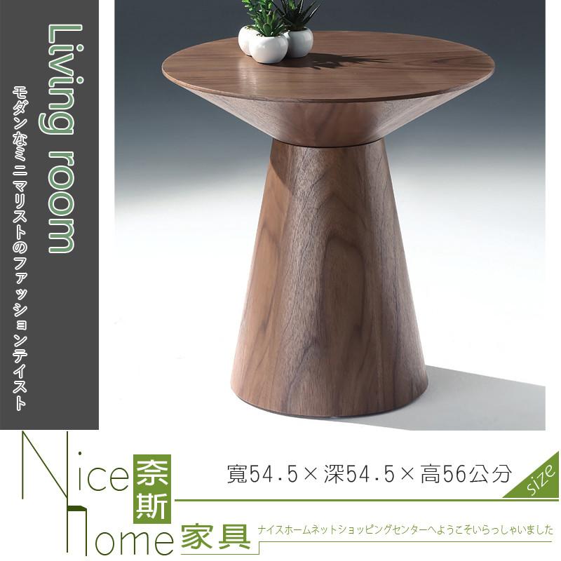 奈斯家具nice554-8-ht et-319小圓几/小茶几/胡