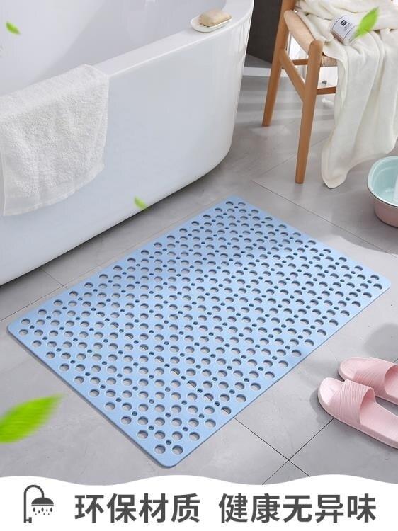 【快速出貨】衛生間防滑墊浴室淋浴pvc家用塑膠洗澡腳墊廁所防水鏤空防摔地墊YJT  七色堇 元旦 交換禮物