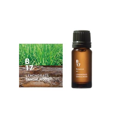 Botanical Air 植物系列 B17 純天然精油(檸檬草檀香、10ml)