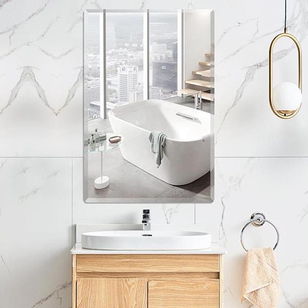 ( 促銷95折 ) 高清浴室鏡子免打孔無框貼牆廁所壁掛洗手間衛浴鏡化妝鏡自粘