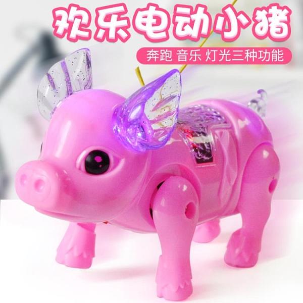 抖音電動牽繩發光小豬玩具帶繩溜豬會跑會走路的兒童網紅同款豬豬 - 古梵希