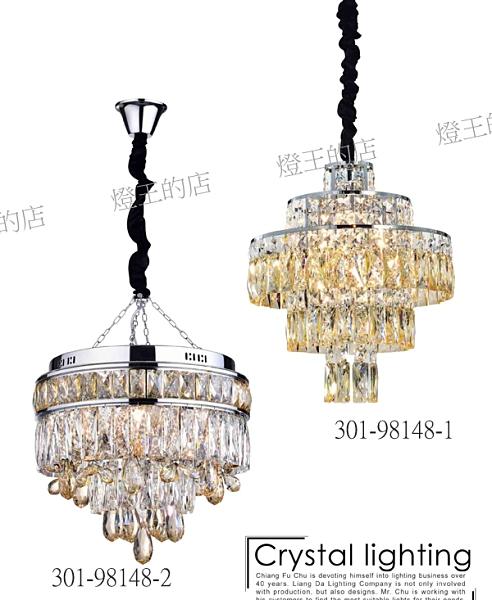 【燈王的店】北歐風 水晶吊燈6燈 客廳燈 餐廳燈 吧檯燈 301-98148-1 301-98148-2