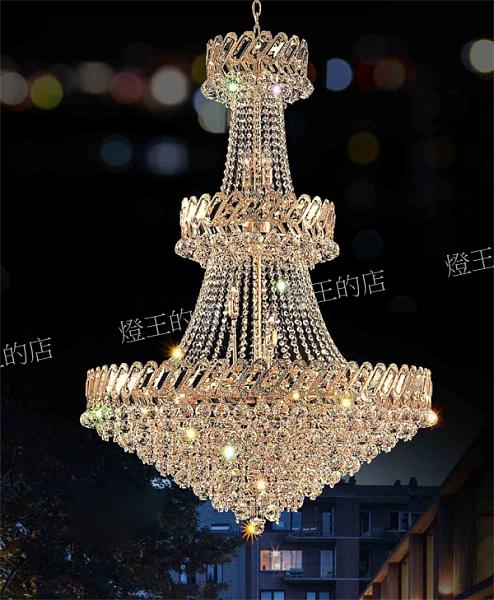 【燈王的店】北歐風 水晶吊燈32燈 客廳燈 餐廳燈 吧檯燈 301-98140-1