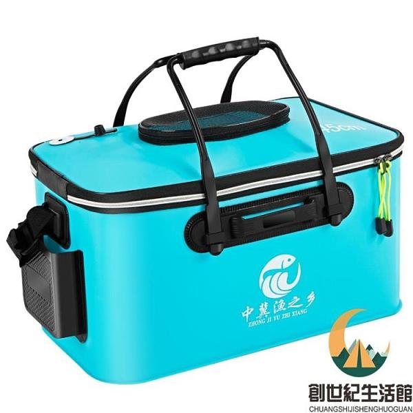 折疊釣箱加厚水桶釣魚桶魚箱活魚桶魚護桶eva【創世紀生活館】