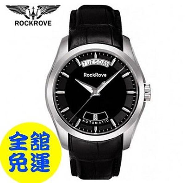 手錶陶瓷錶男女時尚機械錶石英錶情侶腕錶鑽錶流型明星同款運動錶電子錶200o51【Brag Na義式精品】