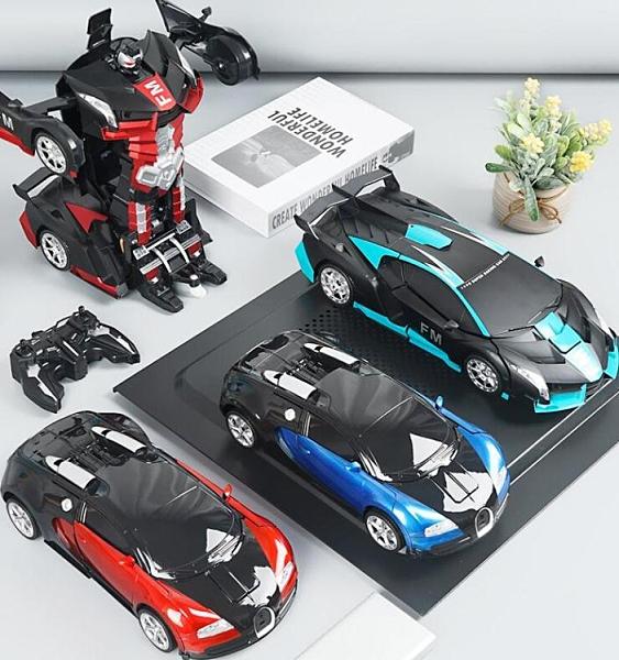 西裝 兒童變形玩具遙控汽車四驅賽車充電3歲4金剛5手勢感應6男孩玩具車 南風小鋪