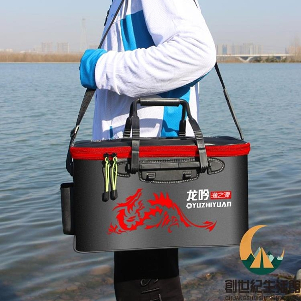 多功能折疊水桶魚護桶釣箱裝魚箱漁具活魚桶釣魚桶魚箱裝魚【創世紀生活館】