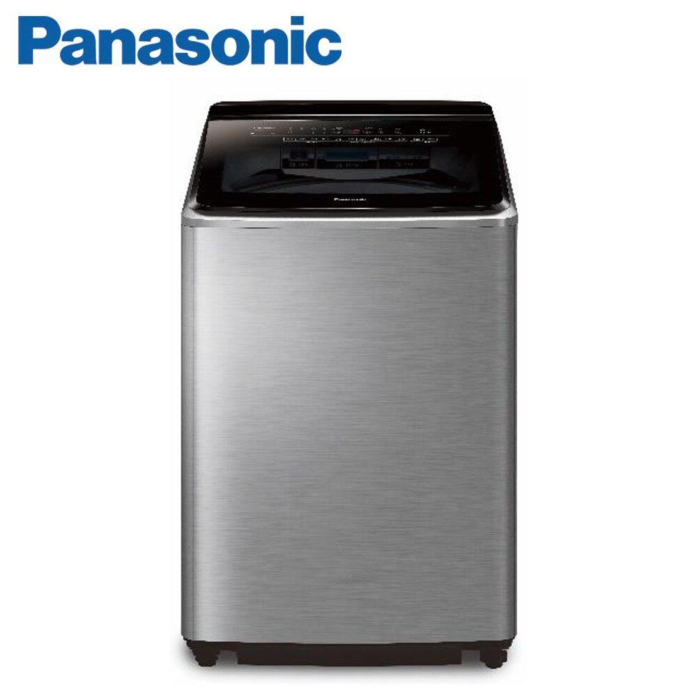 Panasonic國際牌 20kg變頻直立洗衣機(NA-V200KBS-S)
