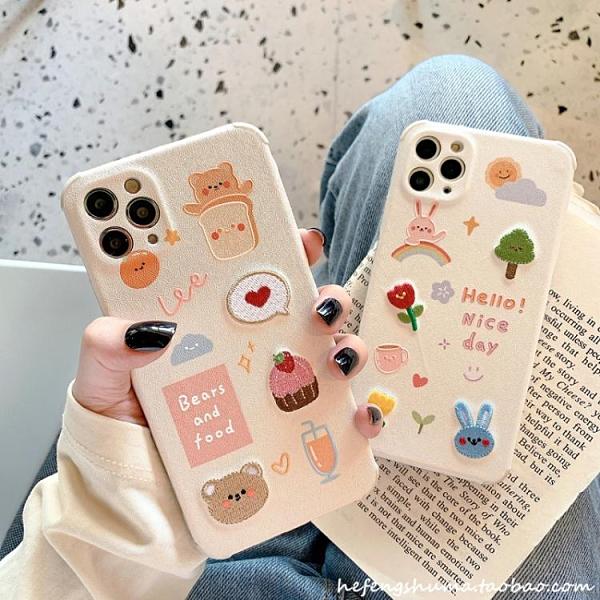 刺繡小熊兔子適用12/11Pro Max/8plus蘋果Xs手機殼iPhone7p情侶XR 夏洛特