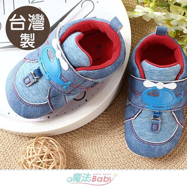 手工寶寶鞋 台灣製強止滑幼兒外出鞋 魔法Baby