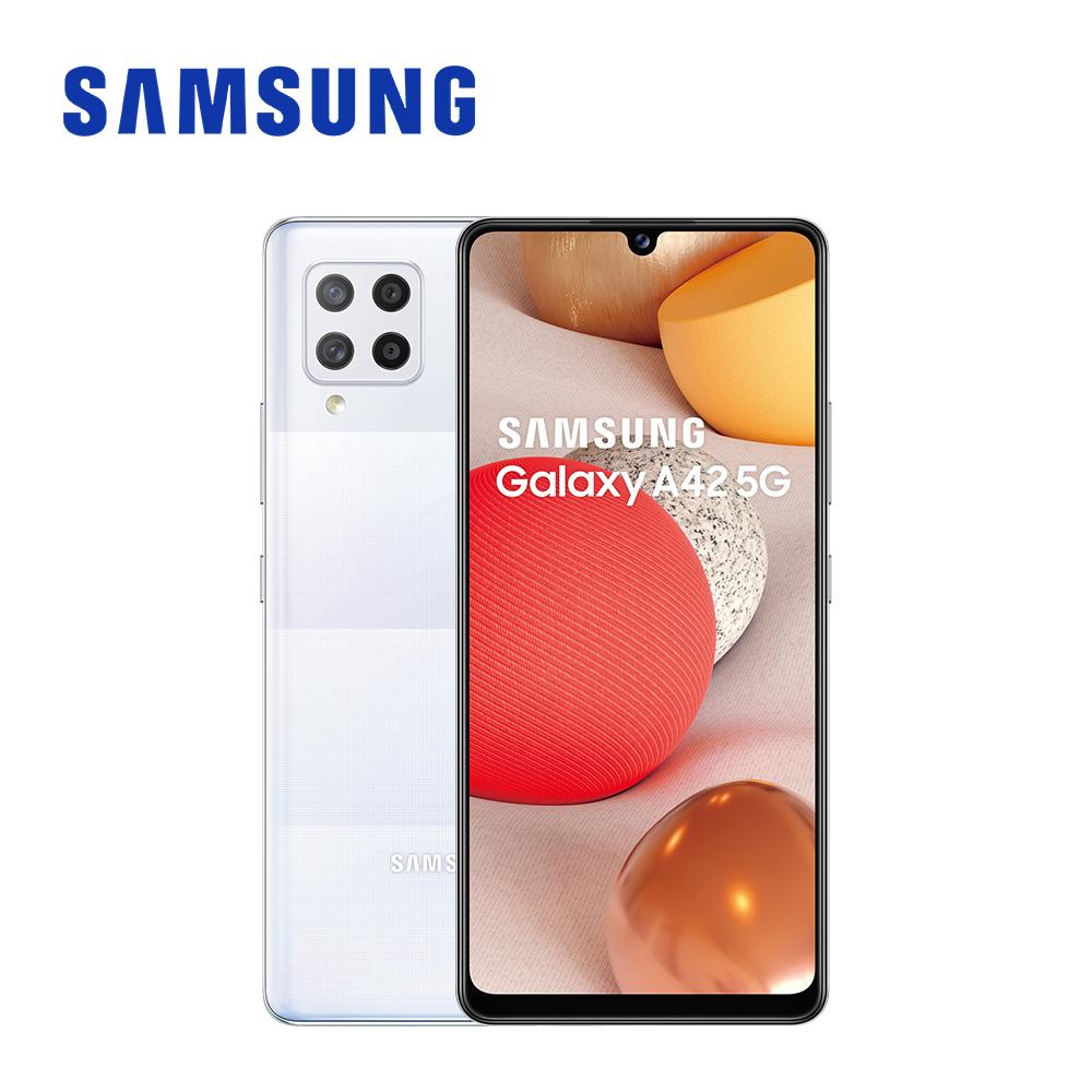 SAMSUNG Galaxy A42 5G (8G/128G) 智慧型手機 絢幻白