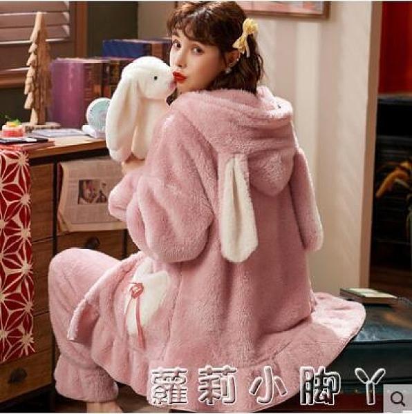 睡衣冬女秋冬可愛加厚珊瑚絨加絨冬天毛茸茸保暖法蘭絨家居服套裝 蘿莉新品