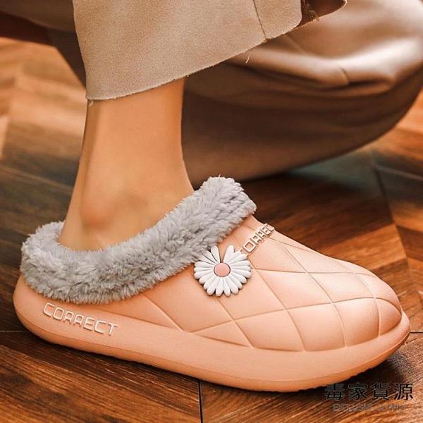 厚底棉拖鞋女防水家用秋冬室內保暖外穿情侶包跟防滑棉拖男【毒家貨源】
