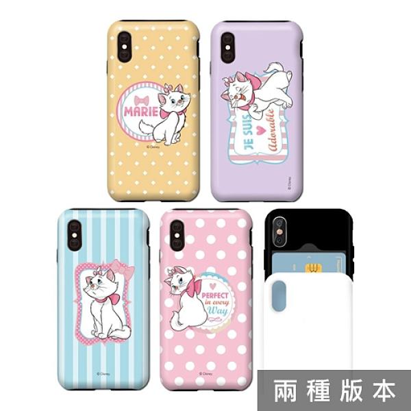 迪士尼 瑪麗貓 手機殼│雙層殼│推蓋卡夾│iPhone 7 8 Plus SE X XS MAX XR 11 PRO 12 MINI│z9599