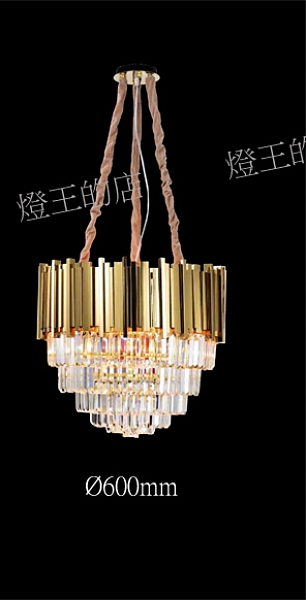 【燈王的店】北歐風 水晶吊燈9燈 客廳燈 餐廳燈 吧檯燈 301-98138-1