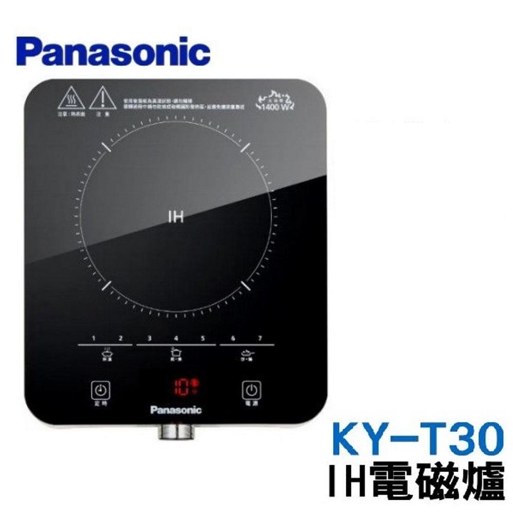 國際牌Panasonic IH電磁爐 KY-T30