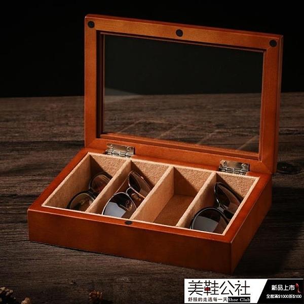 木質眼鏡盒太陽鏡墨鏡眼鏡收納盒多格家用簡約眼鏡收藏盒子 【美鞋公社】