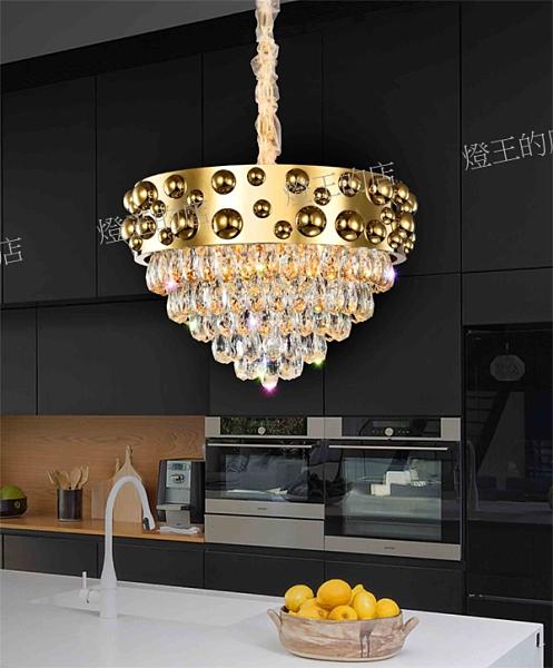 【燈王的店】北歐風 水晶吊燈20燈 客廳燈 餐廳燈 吧檯燈 301-98136-1
