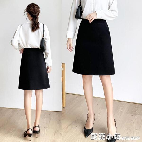 大碼短裙女半身裙夏a字裙黑色高腰西裝裙胖mm200斤職業裙正裝裙子 蘇菲小店