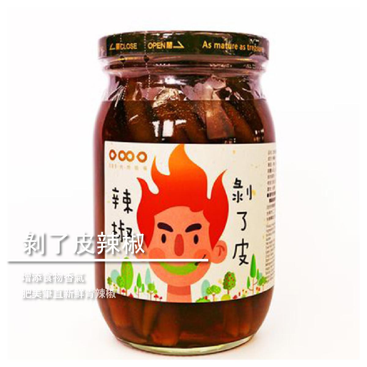 【089快樂農場】剝了皮辣椒450g/罐