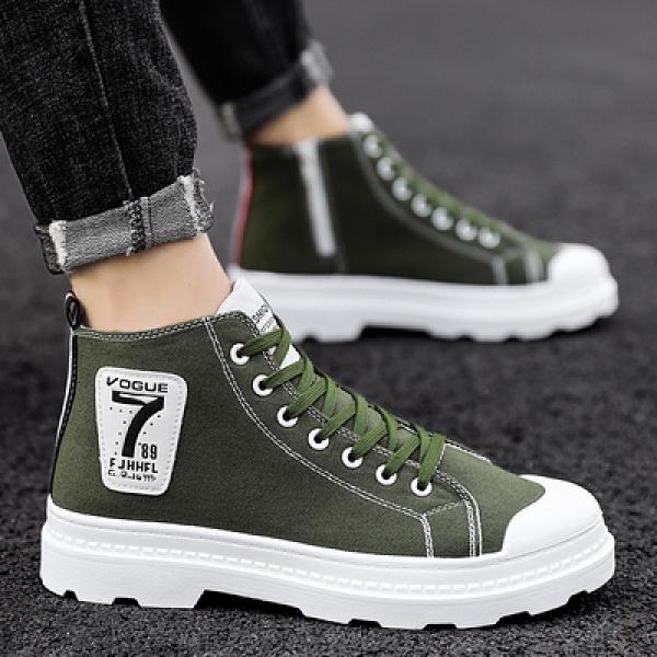 鞋子男鞋高筒鞋帆布鞋貨號116A【全館免運】