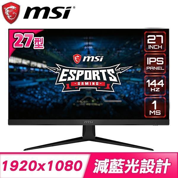 【南紡購物中心】MSI 微星 Optix G271 27型 IPS電競螢幕