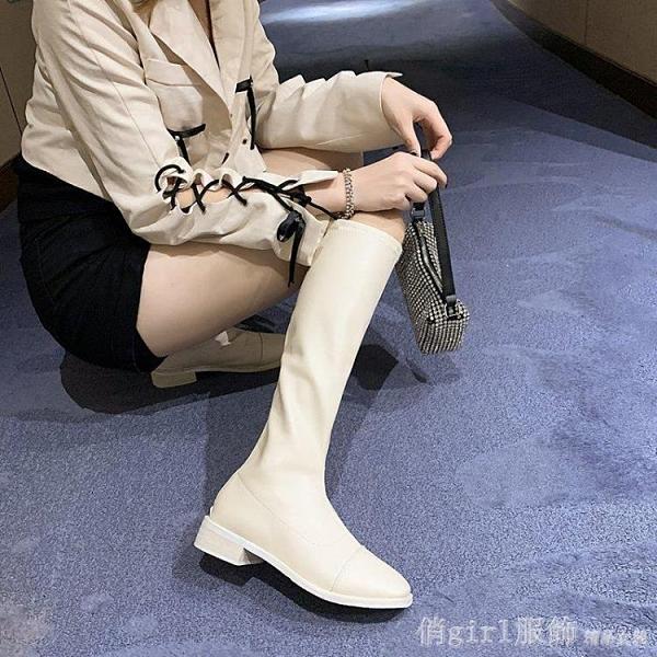 中筒靴 長靴女20冬季新款靴子不過膝長筒靴皮靴中筒騎士靴平底高筒米白色 開春特惠
