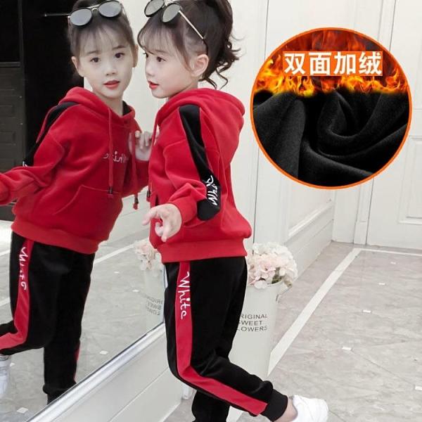 女童春秋套裝新款韓版中大童洋氣兒童加絨加厚衛衣休閒倆件套 小山好物