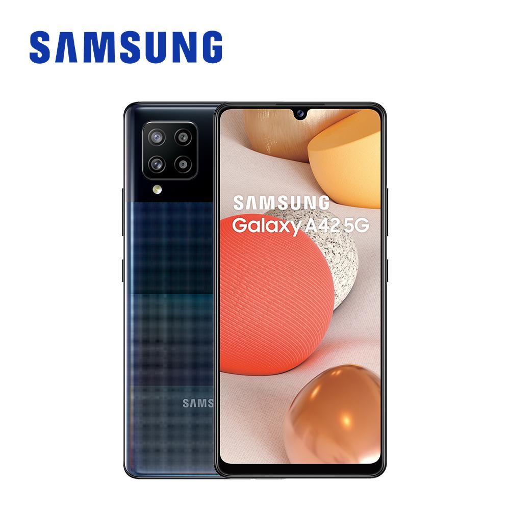 SAMSUNG Galaxy A42 5G (6G/128G) 智慧型手機 絢幻黑