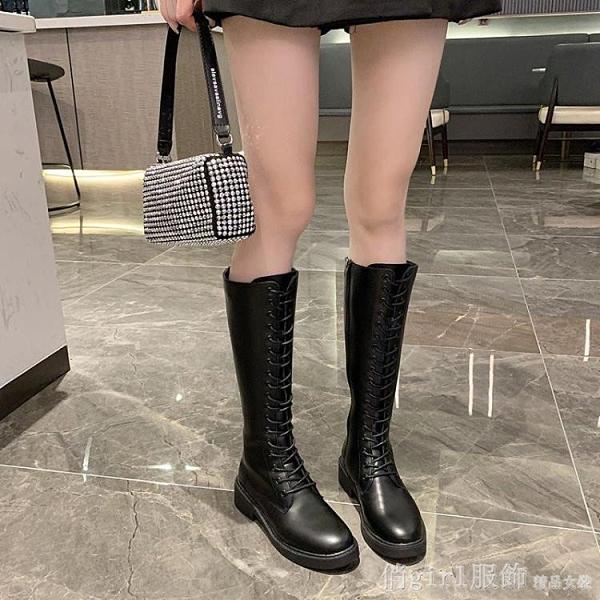 中筒靴 小個子中筒靴女2020百搭米白色顯腳小馬丁靴英倫風加絨騎士靴粗跟 開春特惠